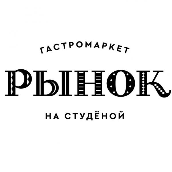 Логотип площадки Рынок на Студеной